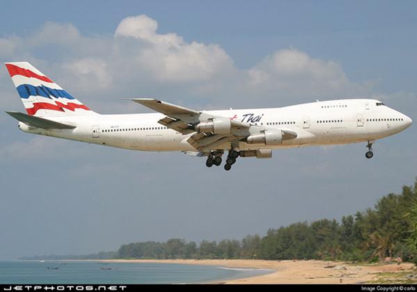 Vé máy bay Orient Thai Airlines