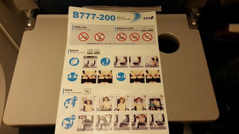20131227_001859_resized.jpg