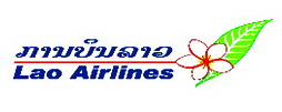 lao_airlines_lao_logo.jpg
