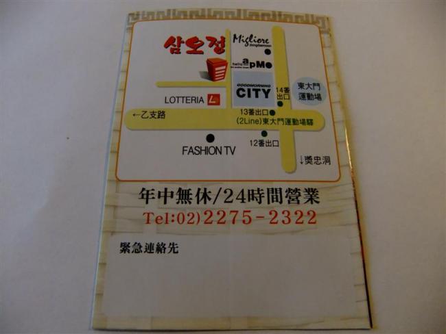 DSCF0359 (Medium).JPG