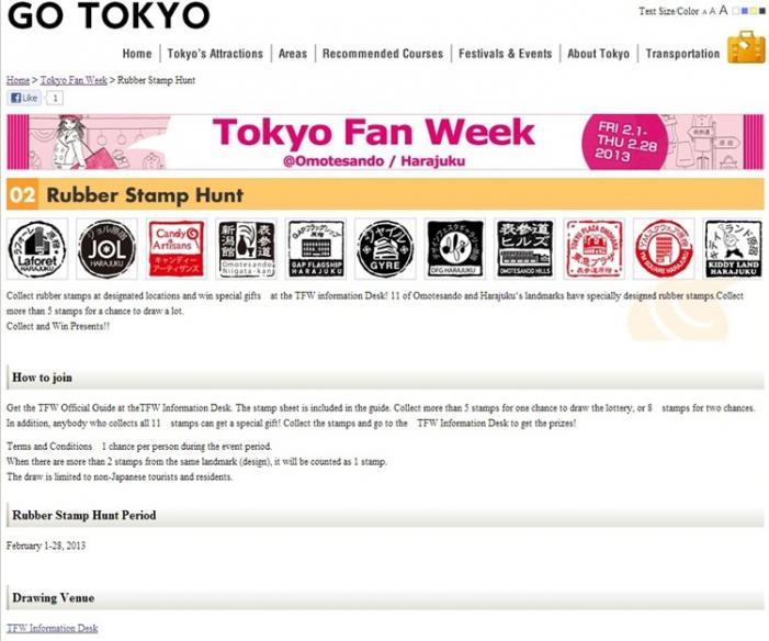Tokyo Fan Week - Rubber stamp hunt_re3.jpg