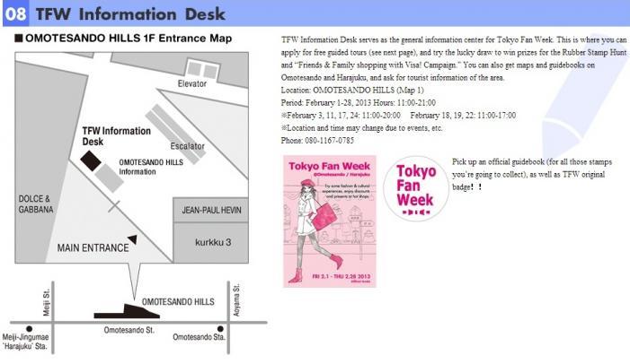 Tokyo Fan Week - Information desk.jpg