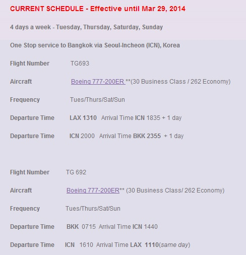 TG existing flight time BKK-LAX-BKK.jpg