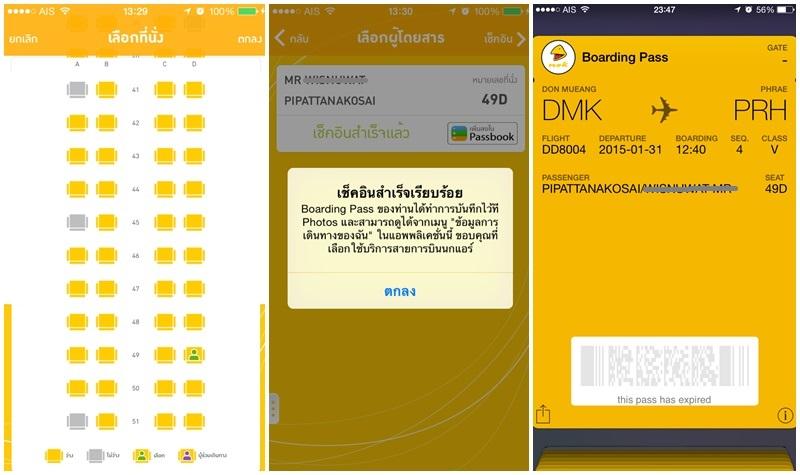 DMK-PRH.jpg