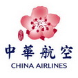 China_Airlines_logo_logotype2.jpg