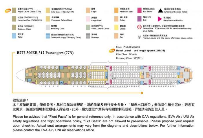 B777_300ER_312_Seat_tcm33-10371.jpg