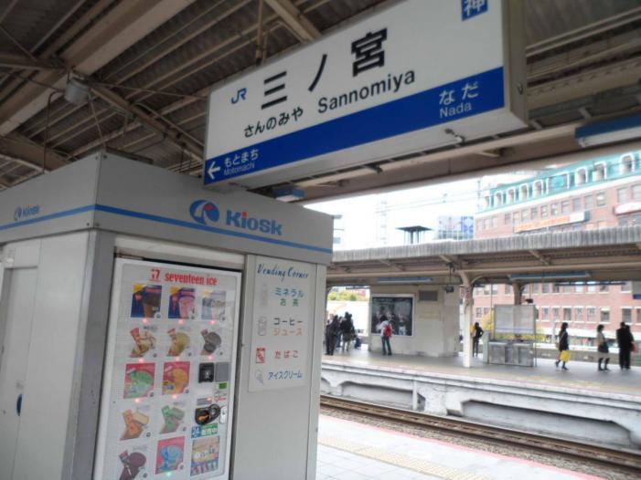 Kansai solo_2450.JPG