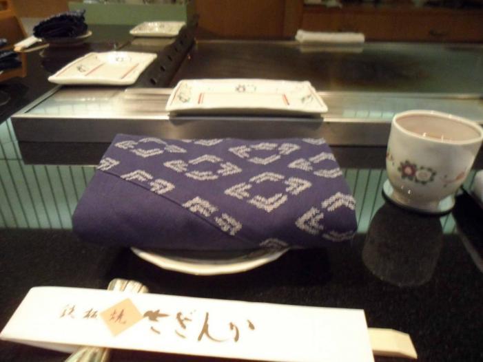 Kansai solo_2415.JPG