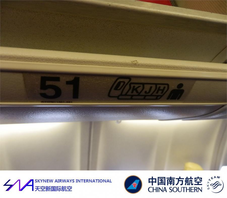 BKK  CAN NNG HF 15.jpg
