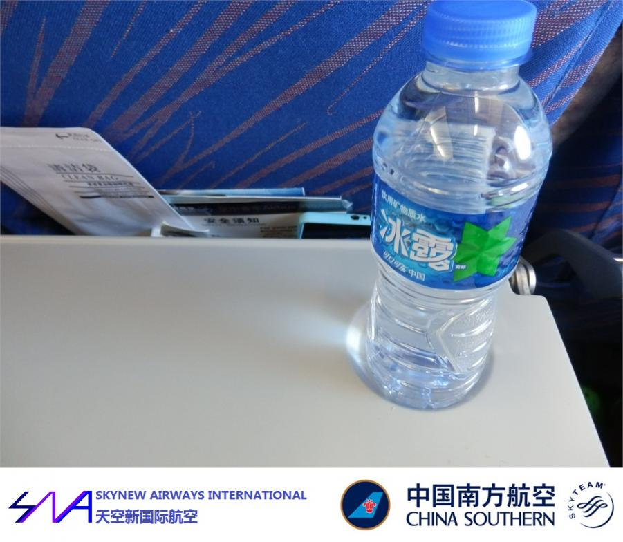 BKK  CAN NNG HF 100.jpg