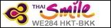 WE284-HKT.jpg