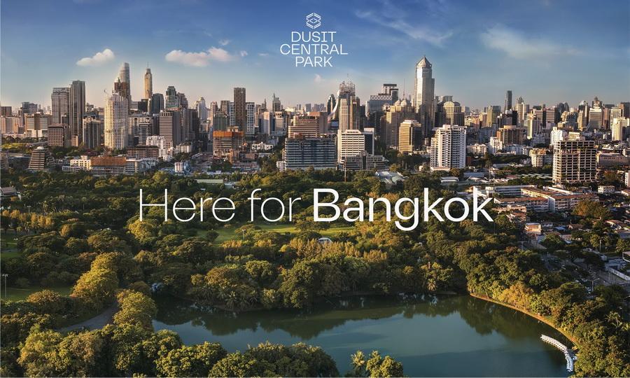3 - DCP Here for Bangkok_resize.jpg