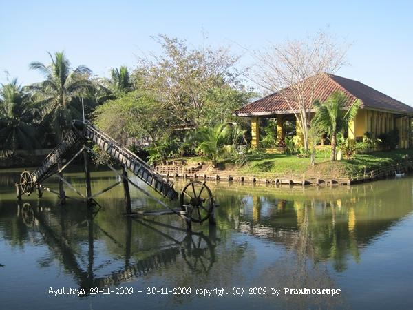 Baan Thai House27.JPG