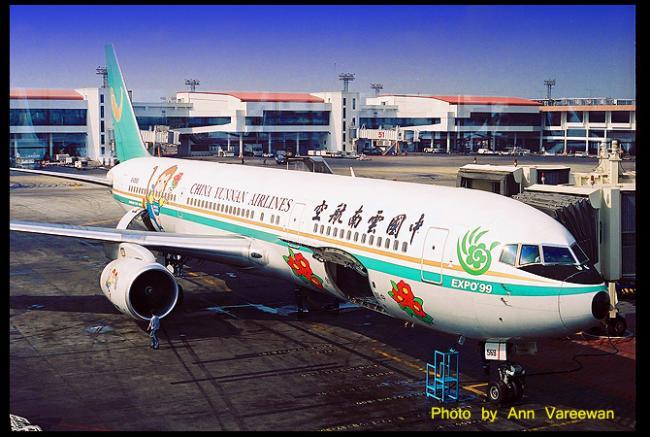 china003.jpg