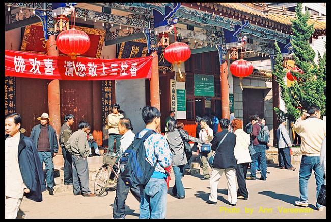 china013.jpg