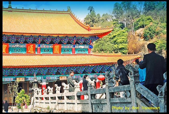 china015.jpg