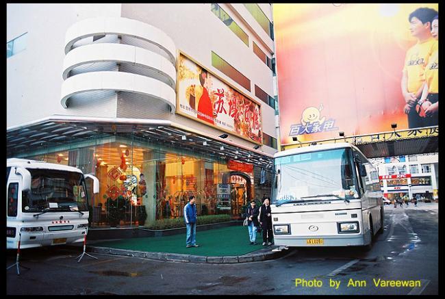 china029.jpg