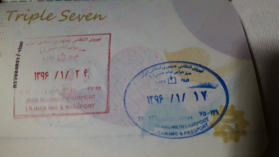 12 IKA Stamps.jpg