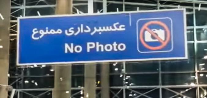 13 IKA No Photo.jpg