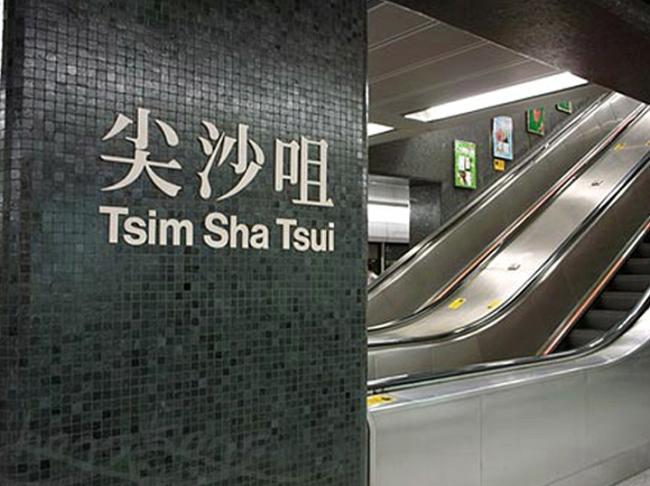 Tsim-Sha-Tsui.jpg