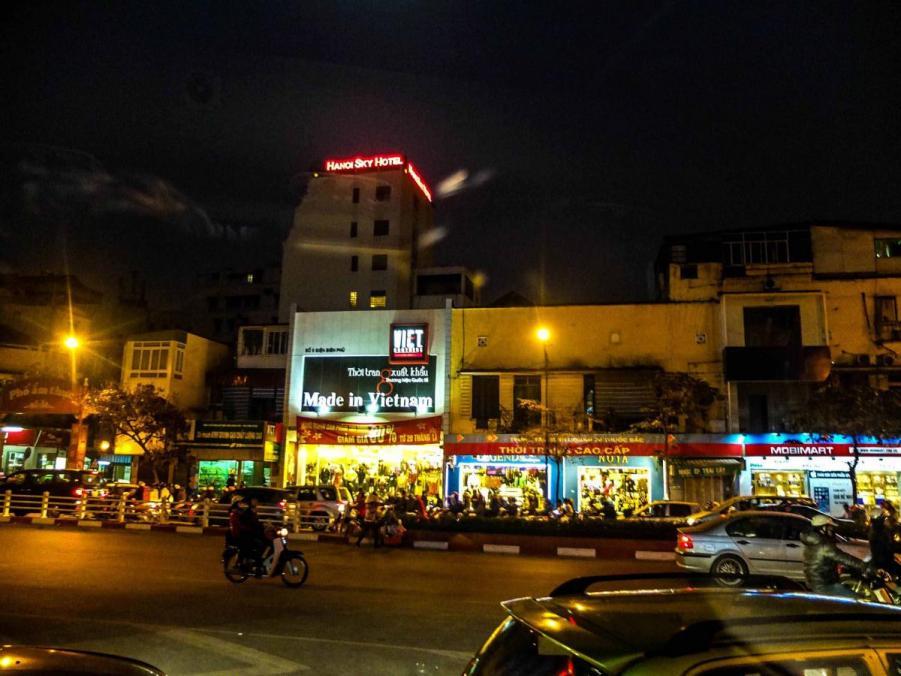 review2014-01-18 Hanoi Sapa_3542.jpg