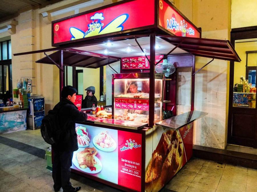 review2014-01-18 Hanoi Sapa_3548.jpg