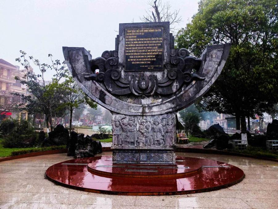 review2014-01-18 Hanoi Sapa_3990.jpg