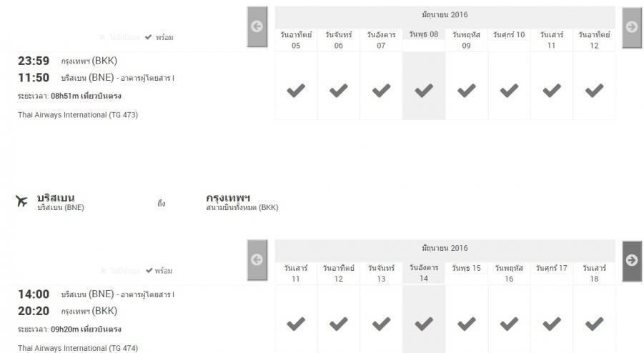 TG BKK-BNE schedule.jpg