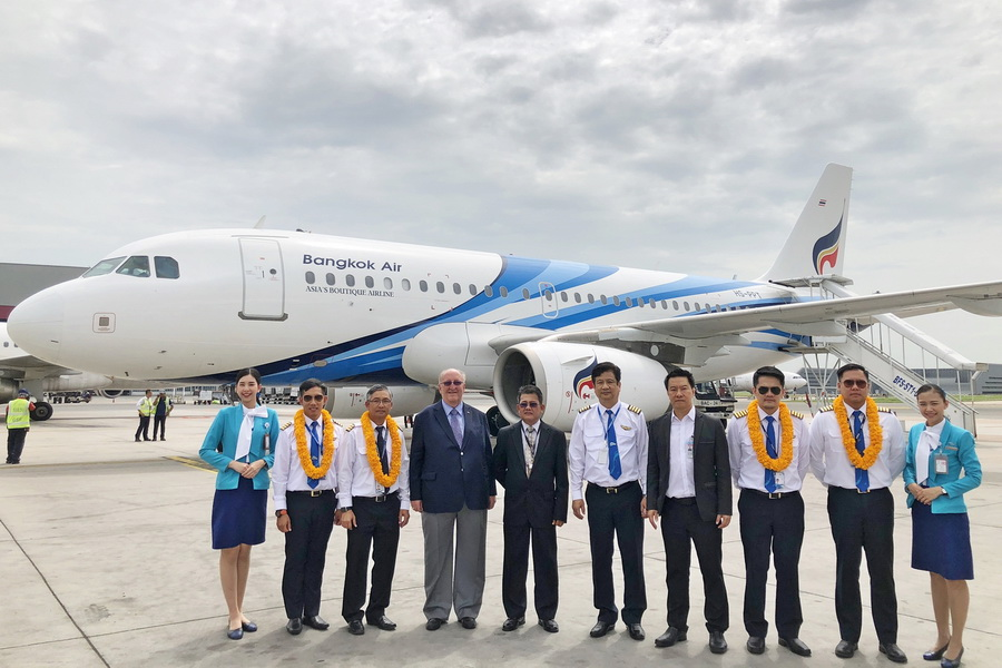 Bangkok Airways welcomes its new aircraft Airbus 319 (1).JPG