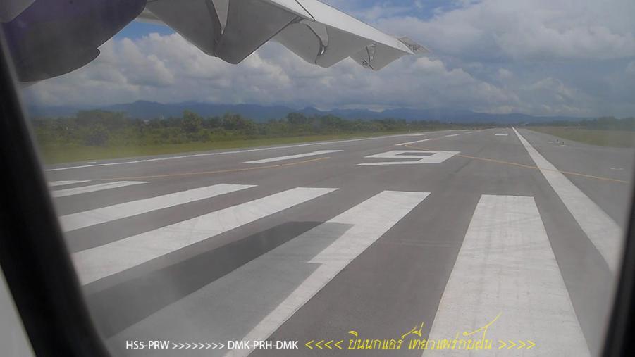 2557-08-15-PRH-landing-(5).jpg