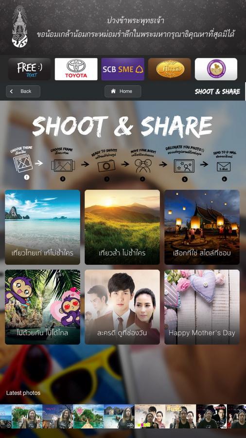 Shoot Share_resize.jpg