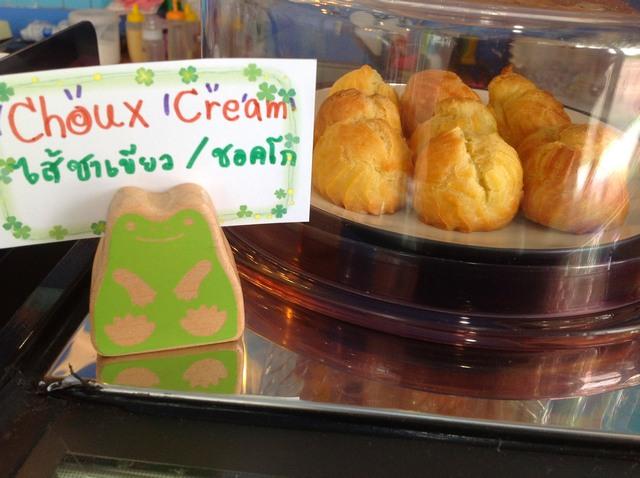 13Choux cream.JPG