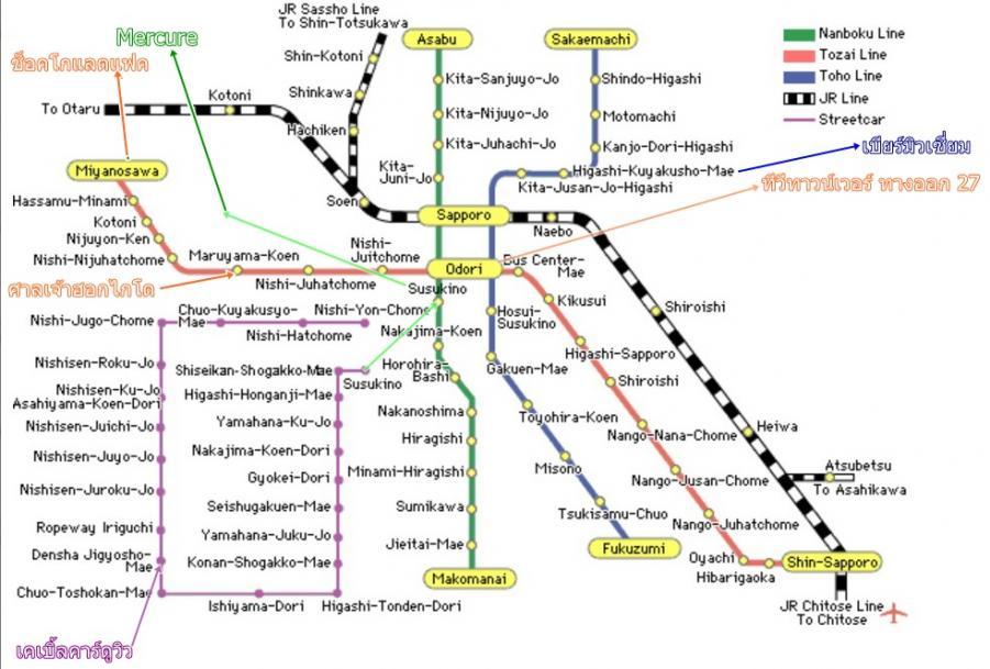 ผังเที่ยวรถไฟใต้ดิน.jpg