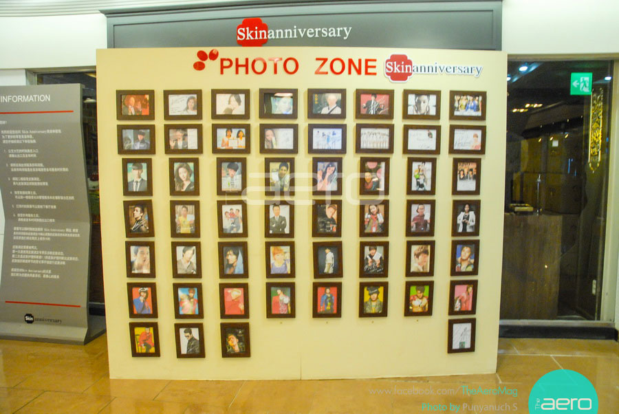 24-01-Paju-Skin-Anniversary-(Beauty-Town)-(4)_resize.jpg