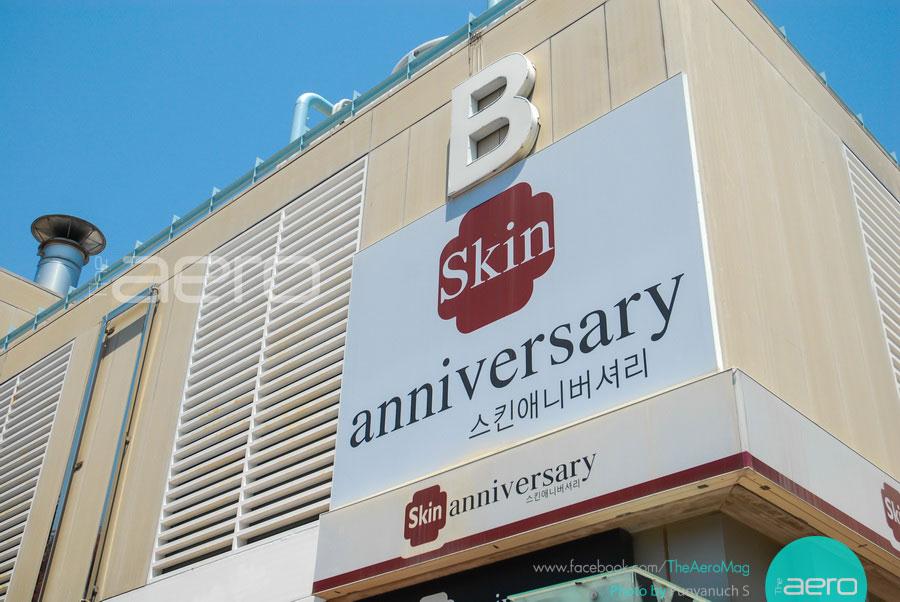 24-01-Paju-Skin-Anniversary-(Beauty-Town)-(3)_resize.jpg
