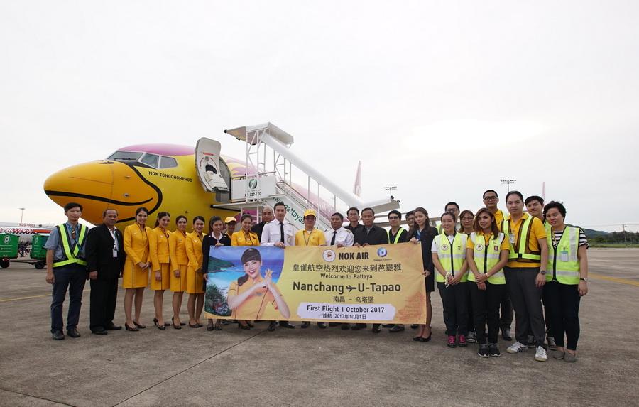 นกแอร์เปิดบินเส้นทางใหม่จากสนามบินอู่ตะเภา.JPG