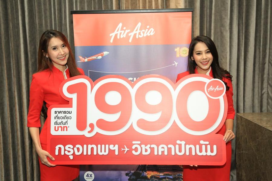 AirAsia VTZDMK_2.JPG