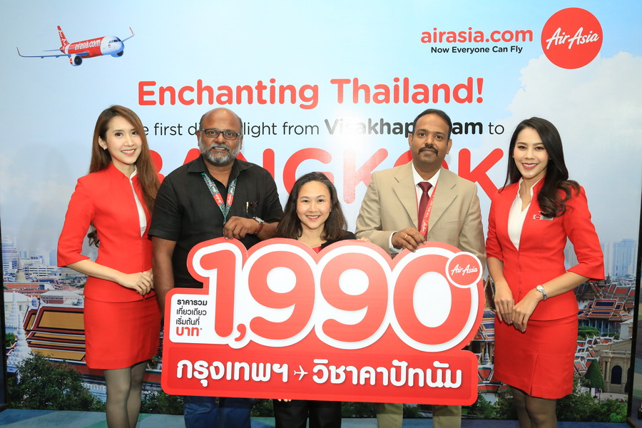 AirAsia VTZDMK_1.JPG