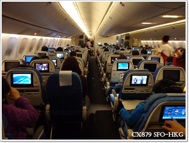SFO CXDSC01802.JPG