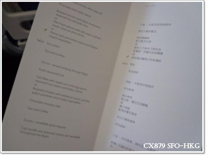 SFO CXDSC01780.JPG