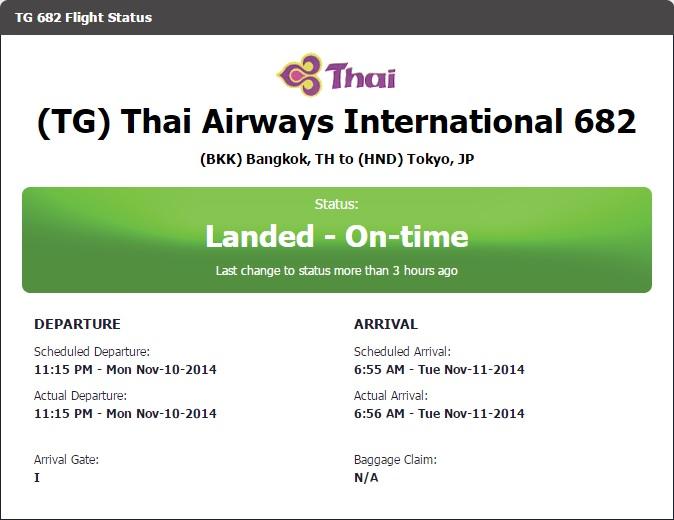 TG682 11 Nov landed on time.jpg