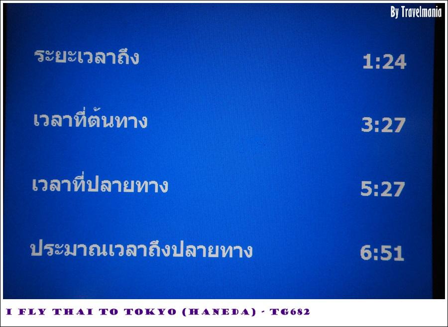 DSC_0067_re.JPG