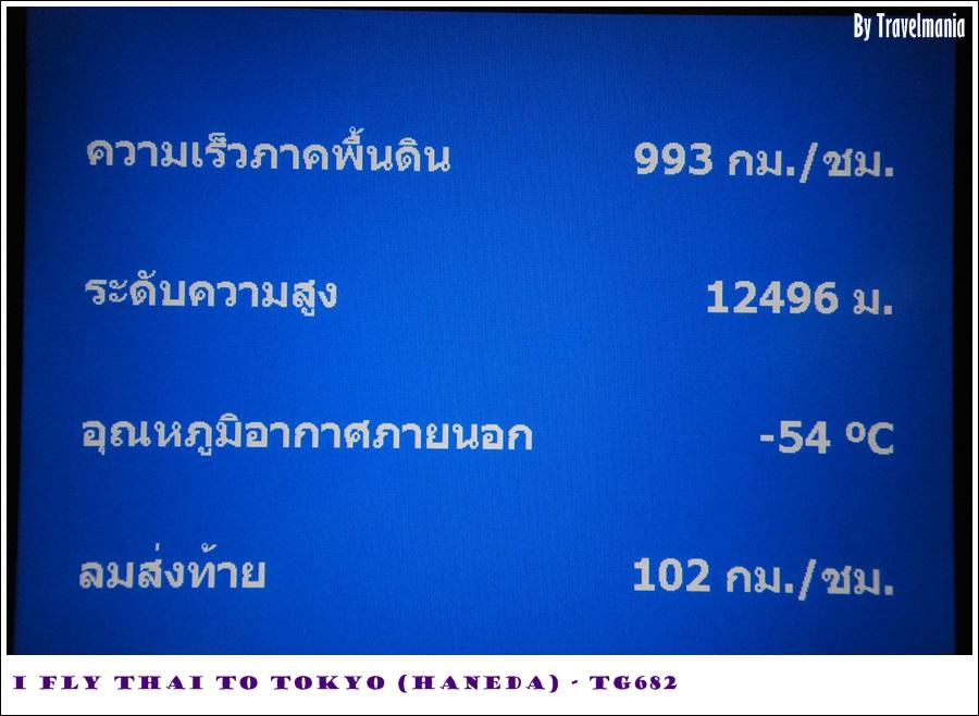 DSC_0068_re.JPG