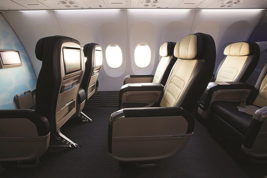Business Class seats copy.jpg
