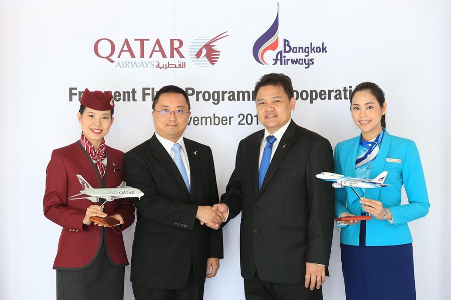 Bangkok Airways and Qatar Airways Announce Partnership on Frequent Flyer Programmes.JPG