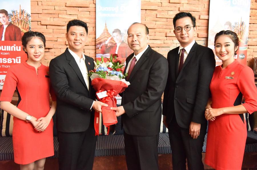 Photo 2_HKTKKC.JPG