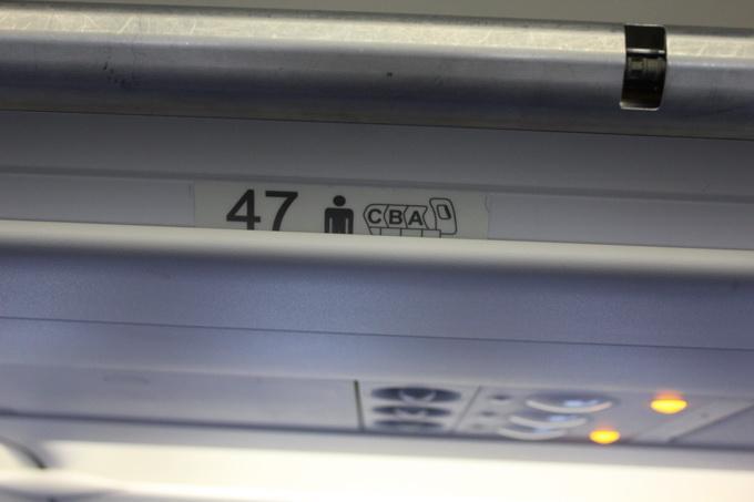 IMG_7272_resize.JPG