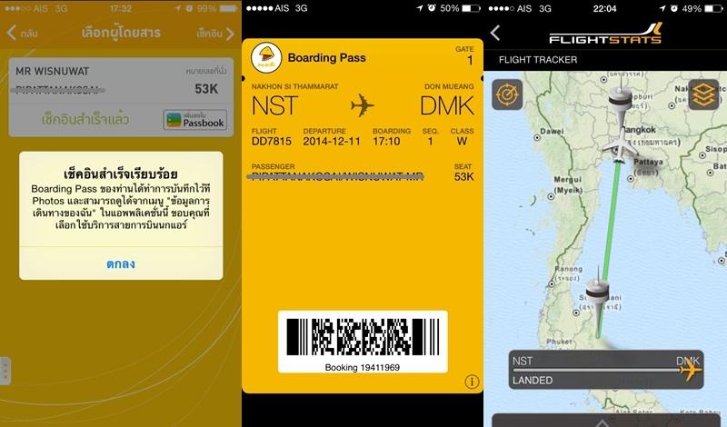 Nok-mobile-07.jpg