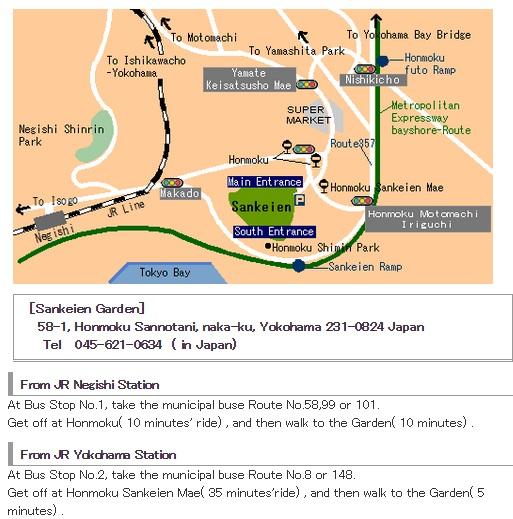 Sankeien Garden access - from official web.jpg
