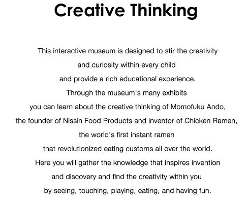 Cup noodle museum - creative thinking.jpg